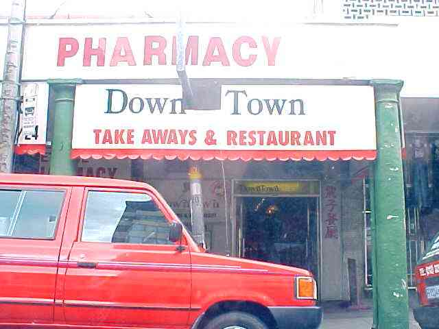 Sometimes small commercial just goes together in one shop. Pharmacy, restaurant and takeaway. - Do you want medicines with your noodles?