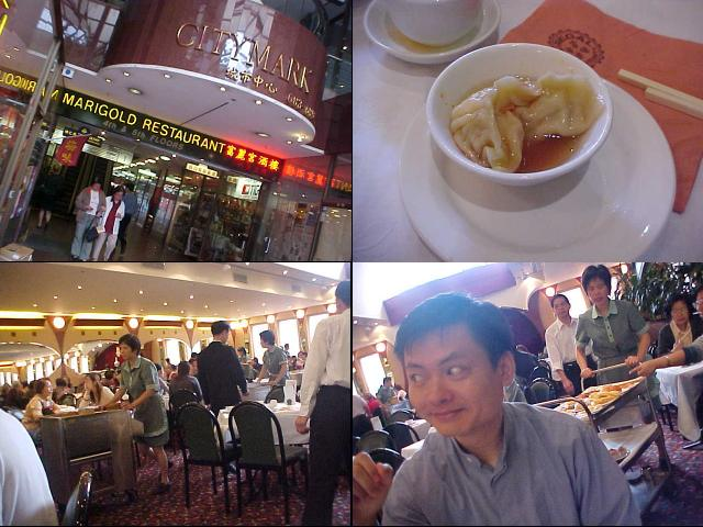 Stan took me out for a breakfast at the Marigold restaurant near Chinatown, where we ate dim sum and drunk yum cha.