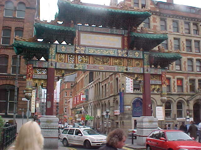 The arch of Manchester Chinatown.